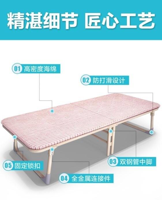 折疊床 木板床折疊床單人床雙人床午休床睡椅簡易床陪護床行軍床【天天特賣工廠店】