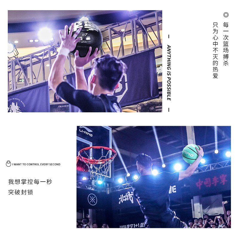新店五折 籃球 室外球 七號球 7號籃球 李寧籃球7號韋德之道青少年水泥比賽室內室外耐磨藍球兒童正品球