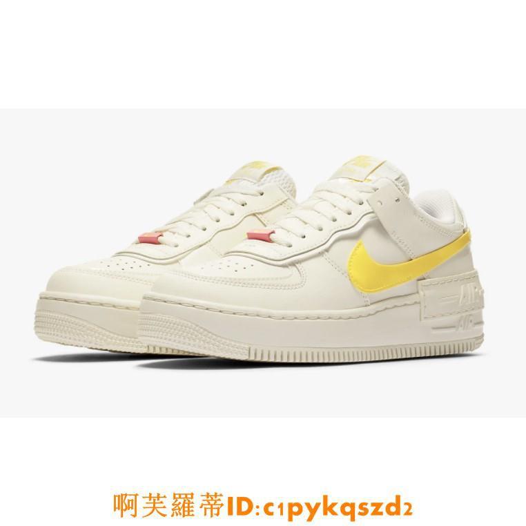 Nike Air Force 1 Shadow AF1 米黃 厚底 黃色 黃勾 女 CZ0375-100