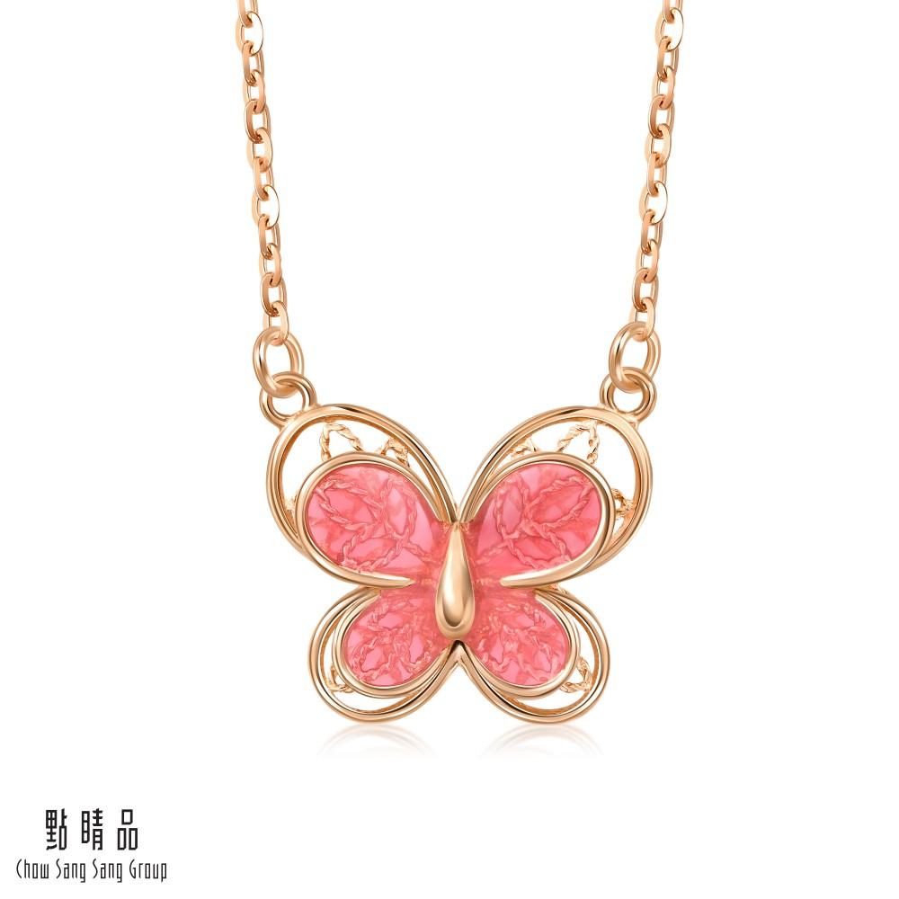 點睛品 琺瑯花蝶 18K玫瑰金項鍊