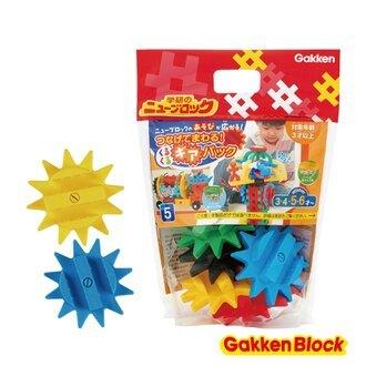 Gakken 日本學研益智積木-齒輪配件包(STEAM教育玩具)(需搭配學研積木使用-另購)