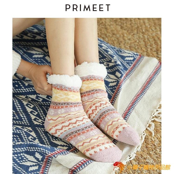 珊瑚絨襪子女中筒襪日系家居睡眠襪長襪加厚保暖秋冬月子襪【小獅子】