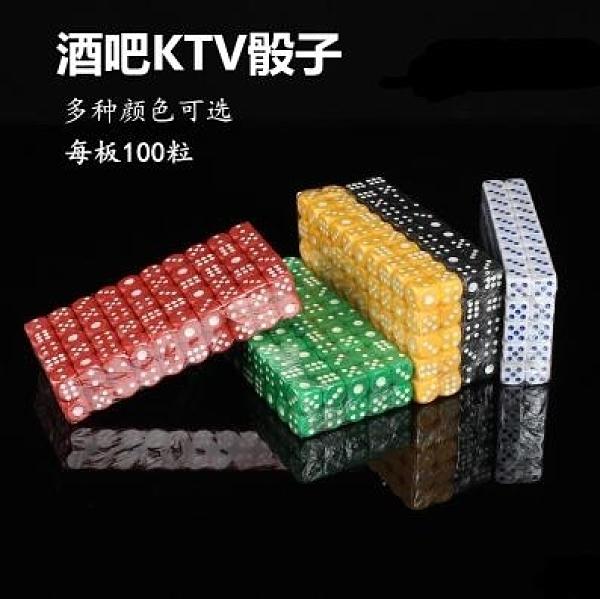 3折優惠 - 夜店酒吧ktv篩子色子骰子彩色骰子