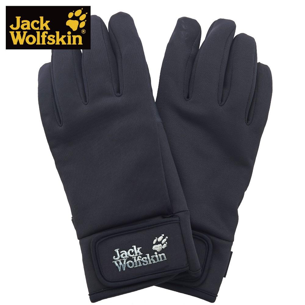 【Jack wolfskin 飛狼】防風防水保暖手套『黑』.