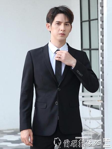 西裝外套 西服套裝男士職業伴郎韓版結婚商務正裝外套修身休閒小西裝男上班 爾碩