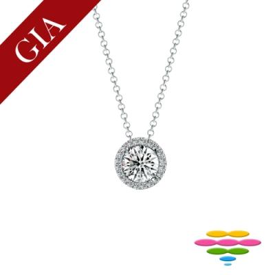 彩糖鑽工坊 GIA鑽石 30分 F/SI2 鑽石項鍊