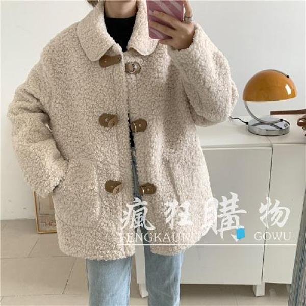 羊毛羔外套 羊羔毛外套女秋冬百搭2021新款韓版寬鬆復古洋氣休閒加厚毛絨上衣