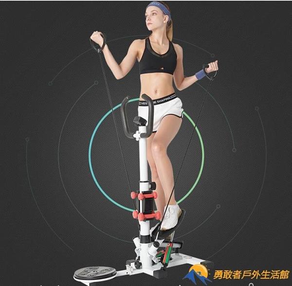 瘦腿踏步機減肥機原地運動登山腳踏健身器材【勇敢者戶外】