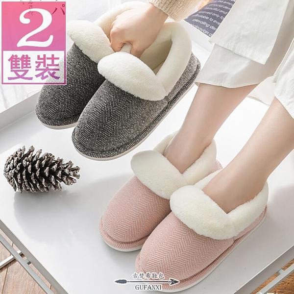棉拖鞋 帶后跟女包跟家用冬天家居厚底保暖月子鞋產后秋冬季棉鞋女 - 古梵希