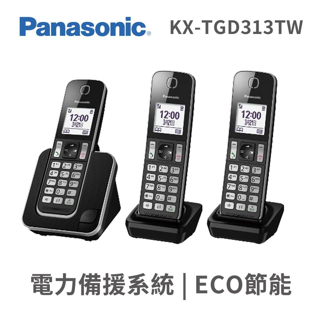 KX-TGD313TW中文顯示數位電話