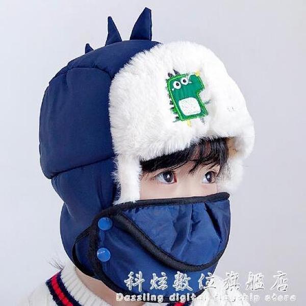 寶寶帽子秋冬季加絨男女兒童雷鋒帽護耳防風嬰兒帽口罩恐龍可愛萌科炫數位