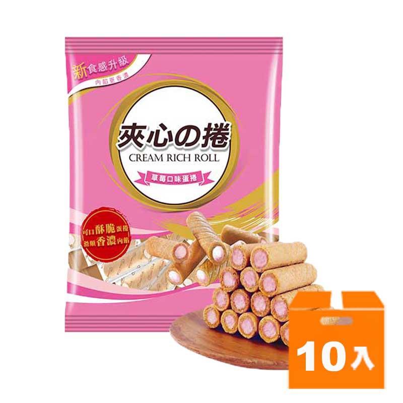 旺旺夾心酥捲-草莓185g(10入)/箱 【康鄰超市】