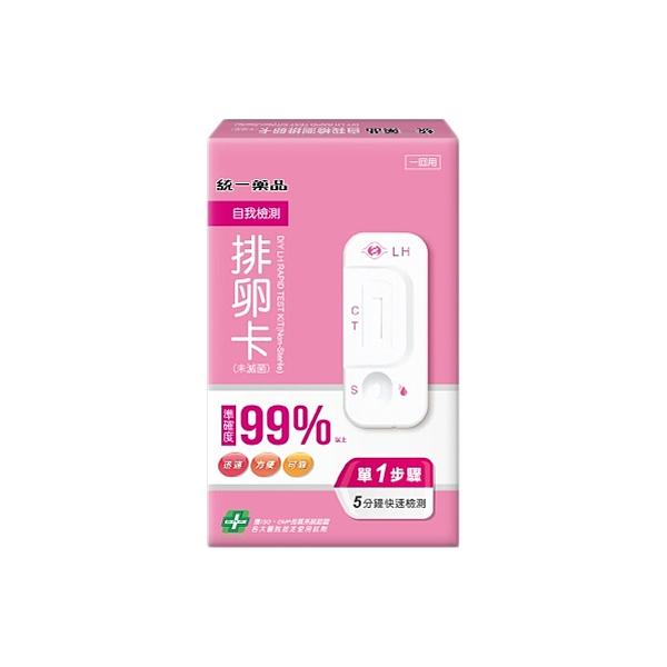 統一藥品 自我檢測驗排卵卡(未滅菌)1入【小三美日】