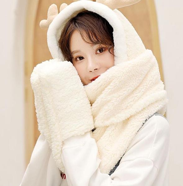 圍巾 2021連帽圍巾女冬季可愛少女百搭韓版毛絨帽子圍脖一體冬手套小熊【快速出貨八折搶購】