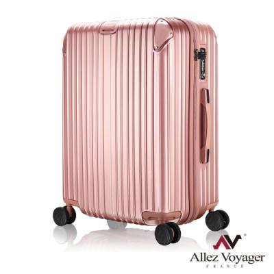 奧莉薇閣 24吋行李箱 PC硬殼旅行箱 箱見恨晚(玫瑰金)