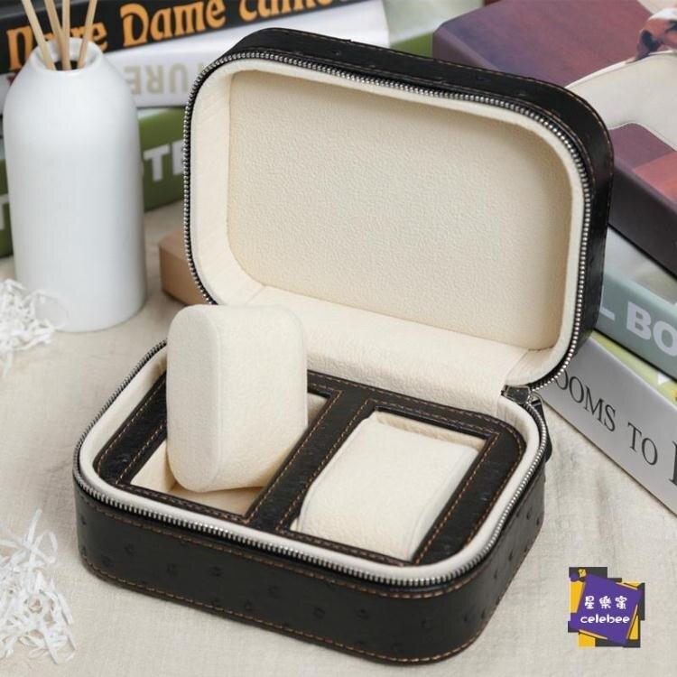 手錶盒 高檔手錶盒旅行手錶包首飾盒情侶名錶歐式便捷式手錶盒皮質雙錶位