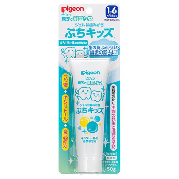 日本 Pigeon 貝親 防蛀牙膏/18個月(葡萄/木醣醇/草莓)