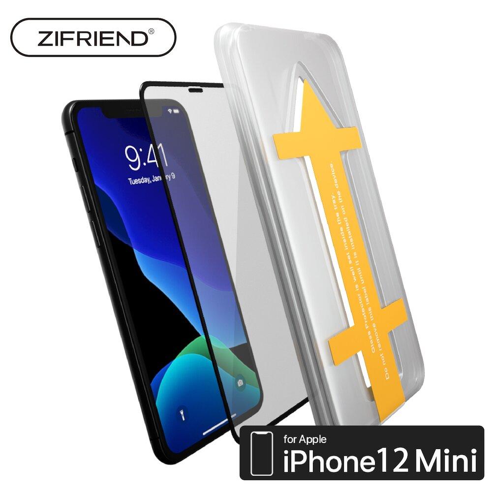 ZIFRIEND Easy App™ 零失敗3D滿版高透光玻璃保護貼 iPhone12Mini ( ZF-I12MBK )