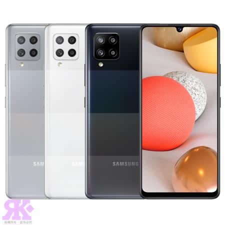 SAMSUNG Galaxy A42 5G (6G/128G) 6.6吋八核手機-贈空壓殼+9H玻保+韓版包+指環支架+奈米噴劑