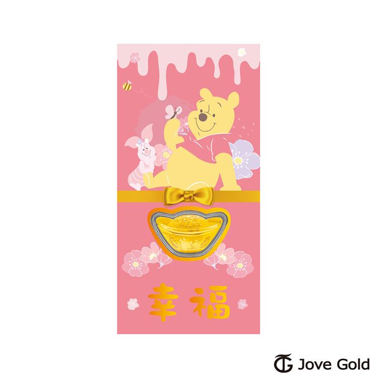 disney迪士尼系列金飾 黃金元寶紅包袋-幸福維尼款