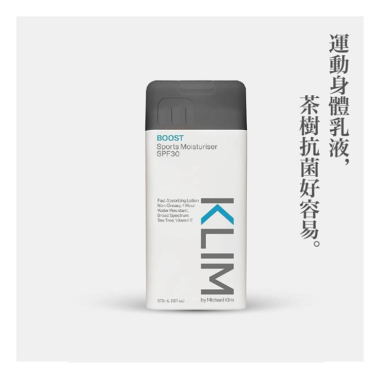 澳洲 Klim 男士運動防曬保濕乳液SPF30 375ml