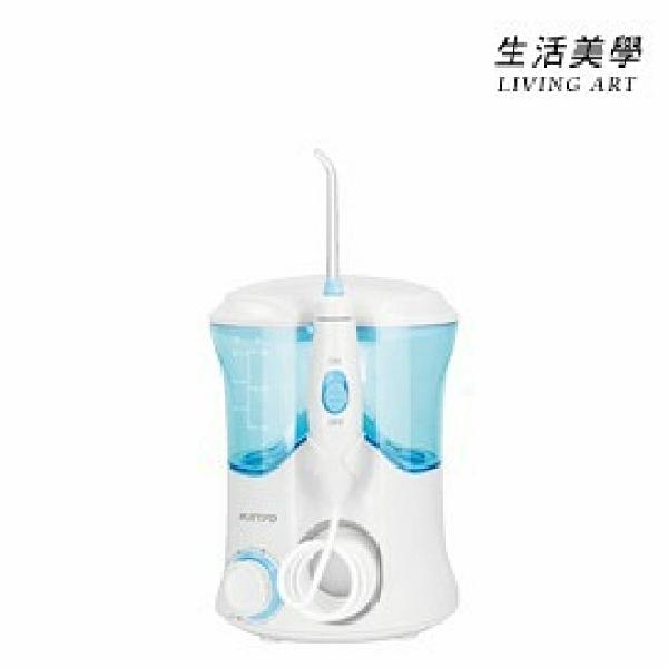 KINYO【IR-2001】家用型健康沖牙機 牙周病 牙套 脈衝水柱 自動關機