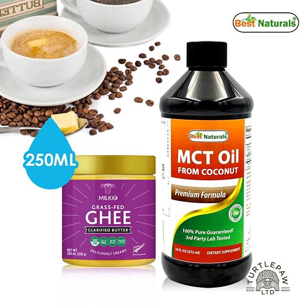 【防彈咖啡首選30日計劃】美國-中鏈MCT油473ml+紐西蘭無水奶油250ml效期2021/12(生酮飲食適用)