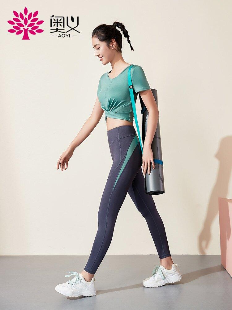 奧義瑜伽服套裝女2020新款時尚顯瘦運動套裝跑步健身初學者瑜伽服 新店開張全館五折