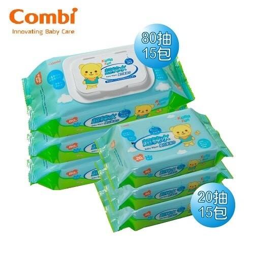 【超值組】日本 Combi  KumaKun超純水柔濕巾(80抽15入/20抽15入)
