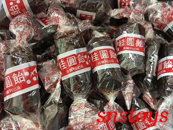 sns 古早味 懷舊零食 新年 糖果 新港名產 新港飴 桂圓飴 300公克 節慶 年節糖果