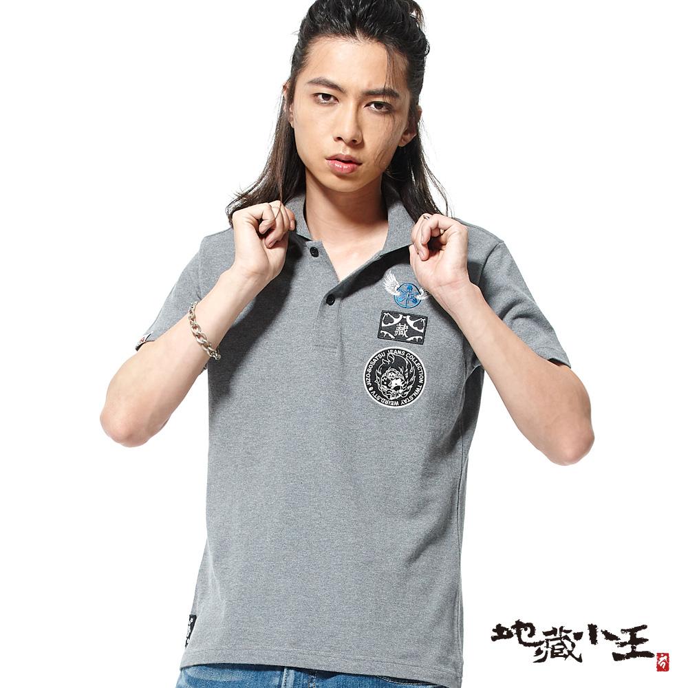 【5折↘ 3件88折】 自由創立短袖POLO衫(麻灰) - BLUE WAY  地藏小王