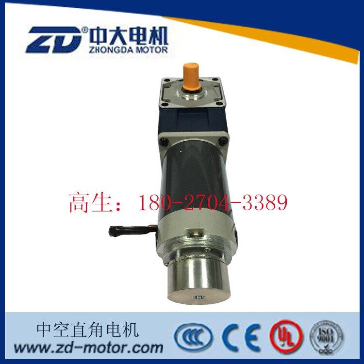 中大直流減速帶剎車電機Z5D120-24GU-M-5GU150RT剎車齒輪電機電機1入