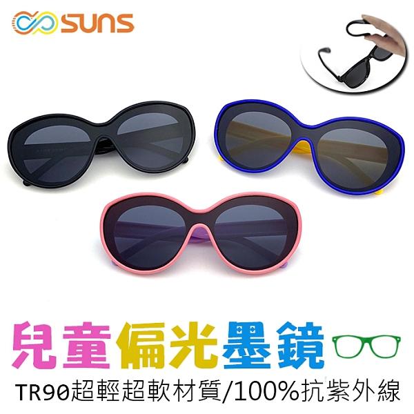 兒童時尚偏光墨鏡 折不壞兒童太陽眼鏡 TR90材質不易損壞 兒童專用 抗紫外線UV400 保護孩子眼睛