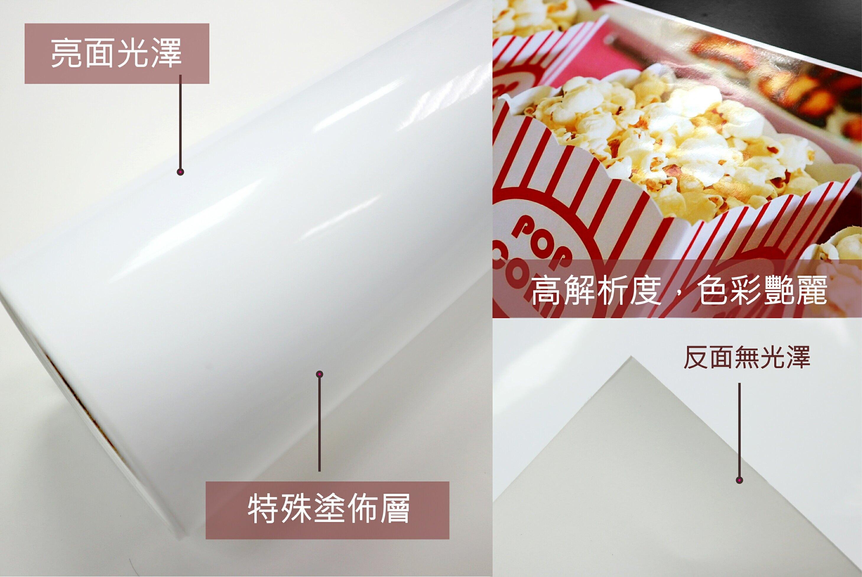 PKINK-噴墨塗佈防水光面相紙180磅24吋2入(大圖輸出紙張 印表機 耗材 捲筒 婚紗攝影 活動展覽)