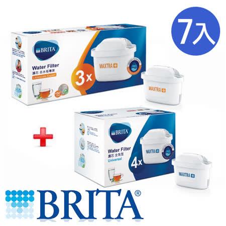德國BRITA MAXTRA Plus濾芯-全效4入+去水垢專家3入
