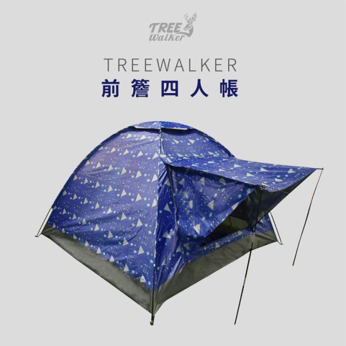 【Treewalker露遊】TREEWALKER前簷四人帳 帳篷 小家庭帳 前簷帳 屋簷帳 4人帳 露營戶外