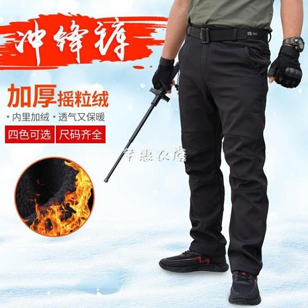2121新款沖鋒褲男冬季加絨加厚防水防風抓絨登山軟殼防寒保暖 新年禮物