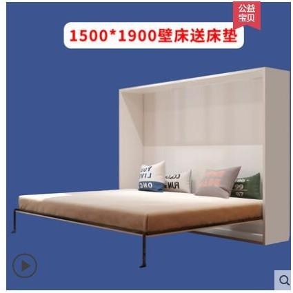 折疊床 木聰定制折疊床 隱形床壁床雙人單人簡易正翻木板床隱藏床CH-004 新品