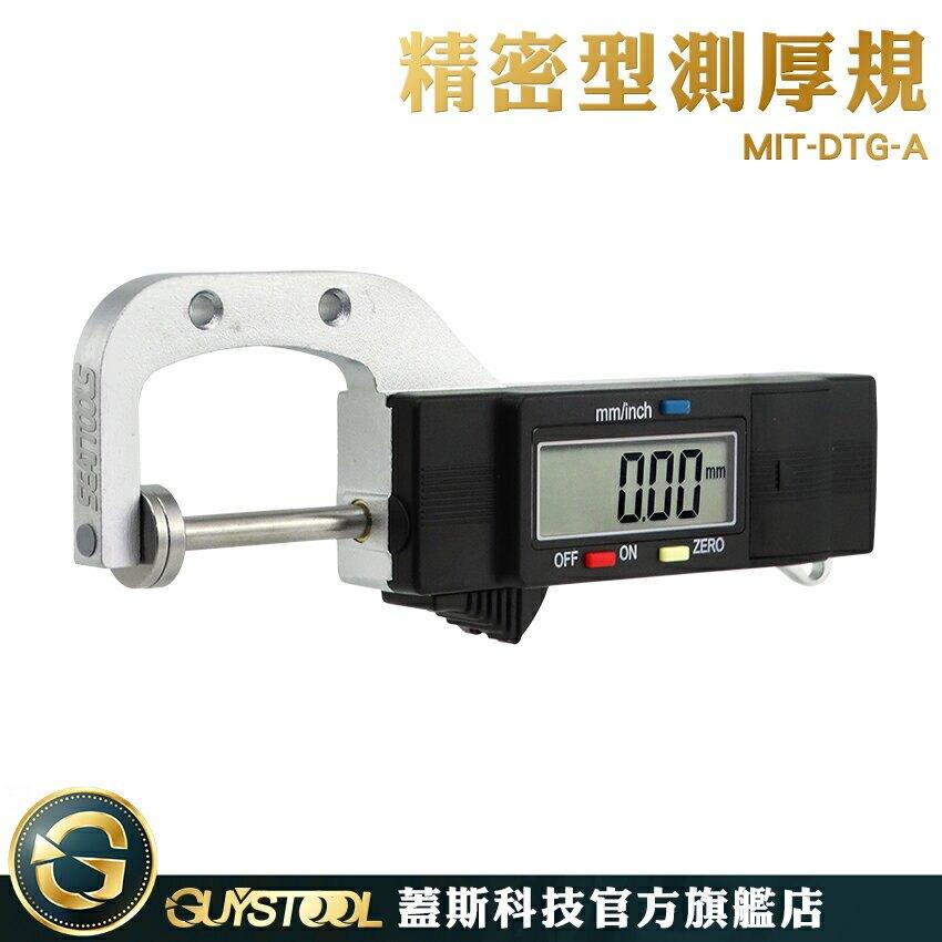 蓋斯科技 數位式硬度計 塑膠硬度計 數顯邵氏硬度計 橡膠硬度測試器 硬度檢測 測試硬度 DHG-A 數位式硬度計