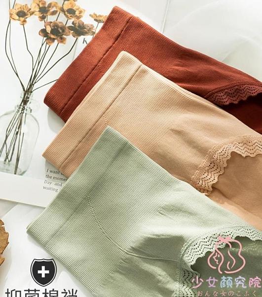 高腰內褲女純棉襠抗菌收腹提臀透氣中腰蕾絲短褲【少女顏究院】