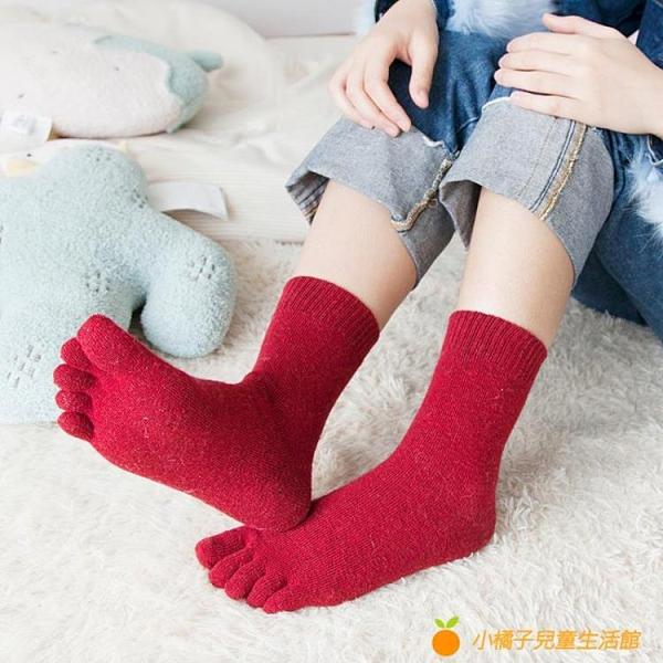羊毛五指襪純棉中筒羊毛襪冬季吸汗運動分趾襪【小橘子】