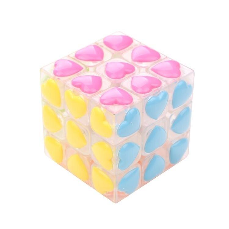 魔方 愛心愛情魔方透明實色魔方順滑禮物益智玩具-快速出貨