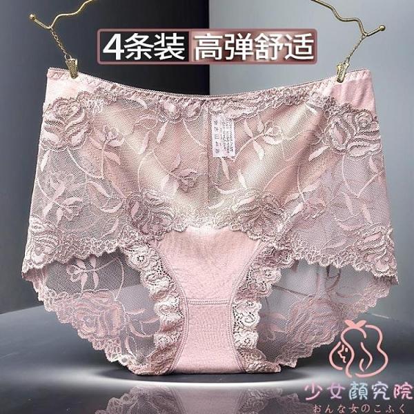 高腰收腹女蕾絲襠平角褲抗菌純棉性感內褲【少女顏究院】