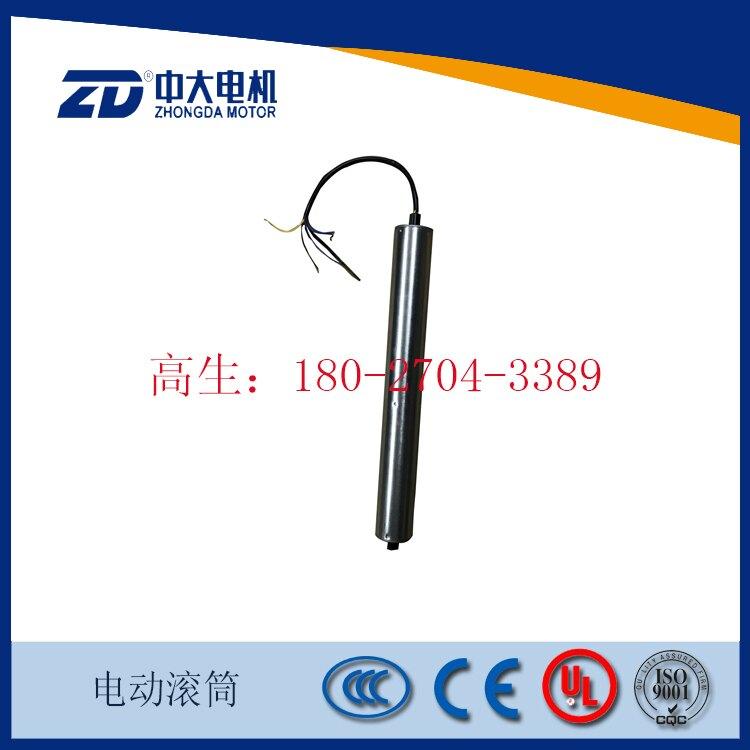 ZD中大直流無刷凸輪電動滾筒BL50直徑50MM頂升移載設備專用滾筒1入