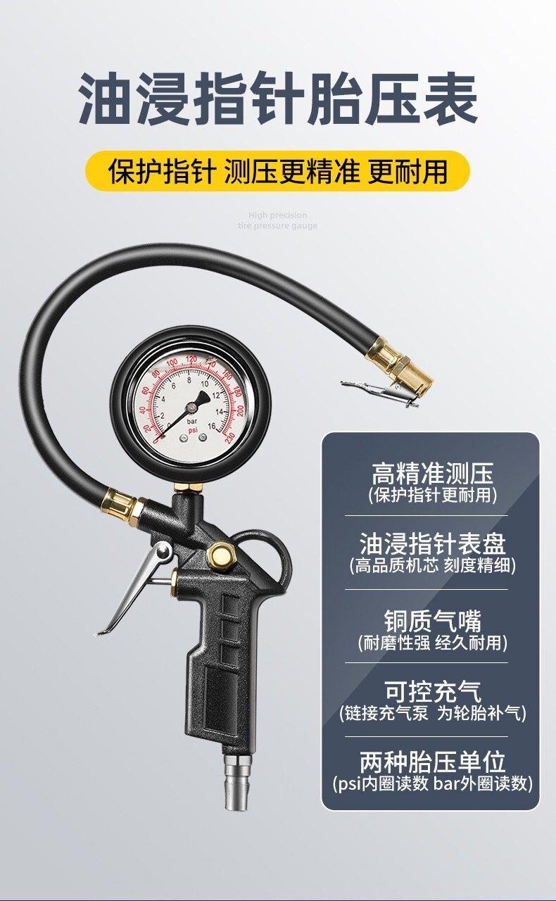 新店五折 【免運】汽車胎壓表 輪胎壓監測器 打氣量壓錶 胎壓錶 胎壓表 打胎錶 打氣錶 胎壓表氣壓表充氣帶高精度汽車輪胎監測器數顯