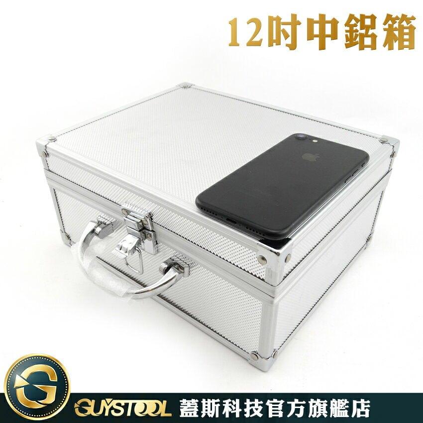 包鋁防撞工具箱 蓋斯科技  工具箱 鋁箱 儀器收納箱 海綿 鋁製手提箱 證件箱 展示箱 收納箱 釣魚箱