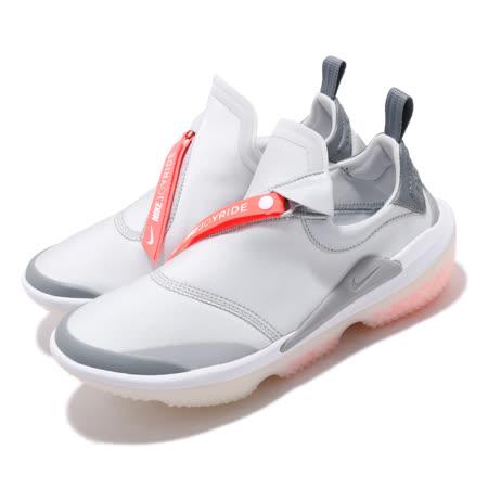 Nike 慢跑鞋 Joyride OPTIK 女鞋 AJ6844-004