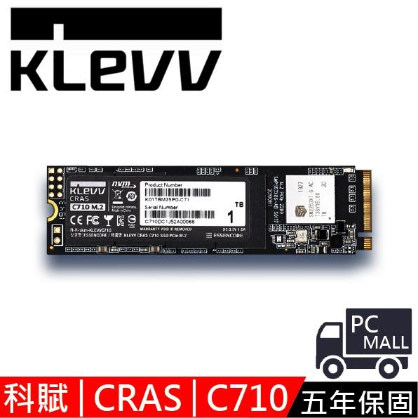 KLEVV 科賦 CRAS C710 256G 512G M.2 PCIe SSD 固態硬碟 五年保固