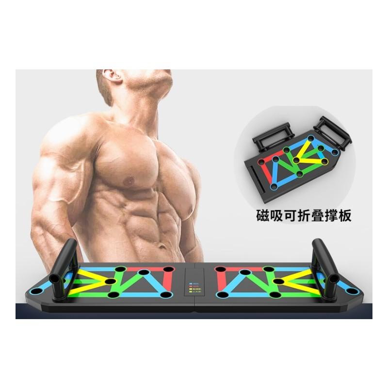 最新電子液晶款【多功能俯卧撑板】健身器材 重量訓練器材 伏地挺身板 二頭肌 伏地挺身 訓練板 胸肌 俯卧撑板