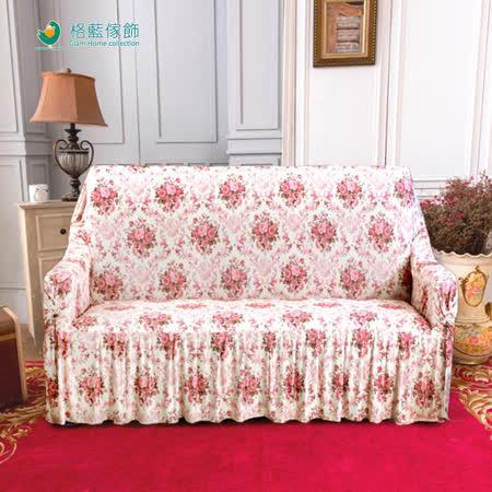 【格藍傢飾】香榭玫瑰裙擺沙發套-香檳粉3人